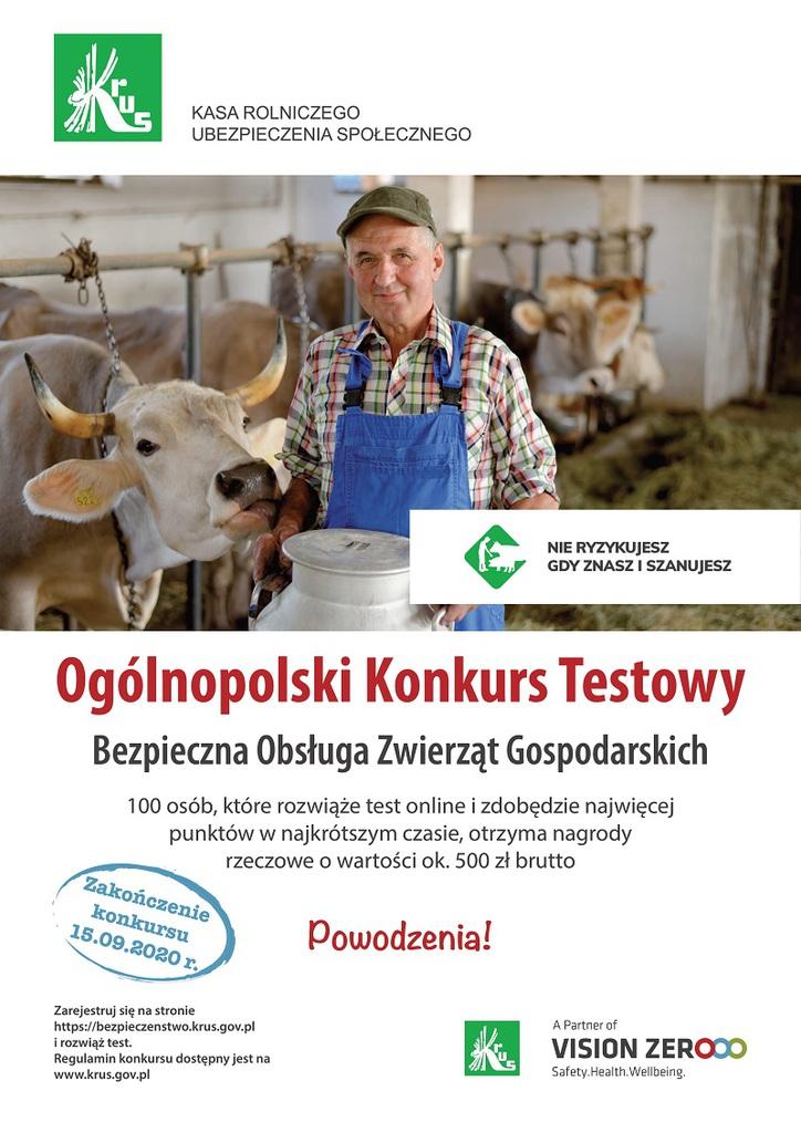 Plakat_konkurs_testowy-1.jpeg
