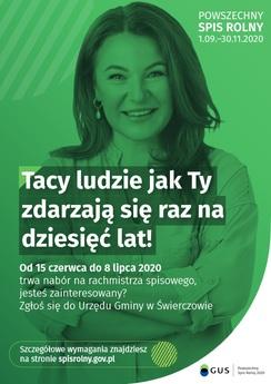 Plakat_nabor_PSR_2020-1.jpeg