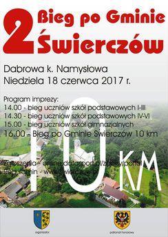 Plakat 2017-1.jpeg